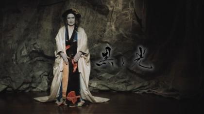 縮小:E-4作品画像「KUROZUKA 黒と光」渡邊晃一・古田晃司