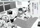 G-5作品「ある日本の絵描き少年」